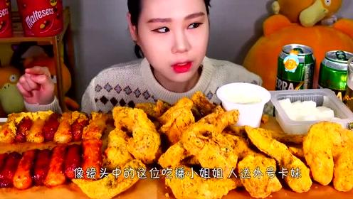 炸鸡配啤酒,最美味的搭配,韩国卡妹吃得真香,看着别流口水!
