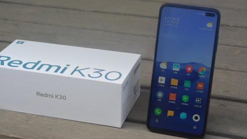 红米K30 5G发布,卢伟冰:1999干翻友商!