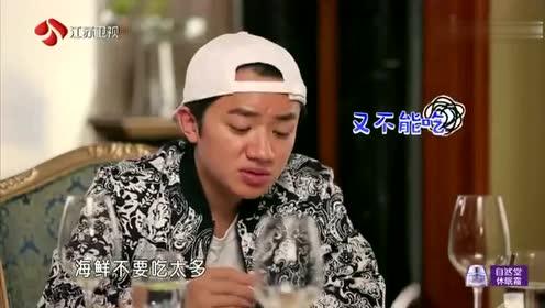 王祖蓝请岳父母吃饭,想着他们一定很满意,结果岳父说要撤了!