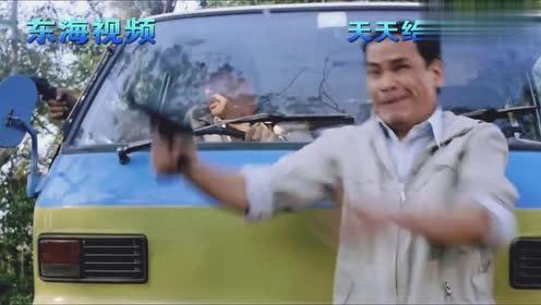 赌侠刘德华和大傻成奎安被杀手围困 关键时刻赌神周润发前来解围