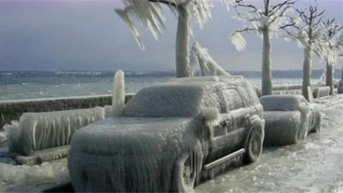 地球上最寒冷的城市。它的温度差超过100度,开水被冰冻结!
