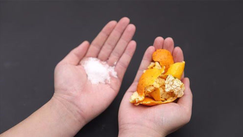 食盐和橘子皮一起用,真是厉害,好多人不清楚怎么回事,省钱了