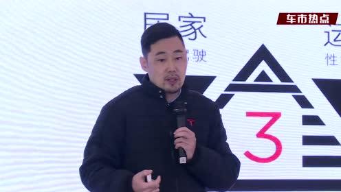 特立独行,上海F1赛道体验特斯拉Model 3