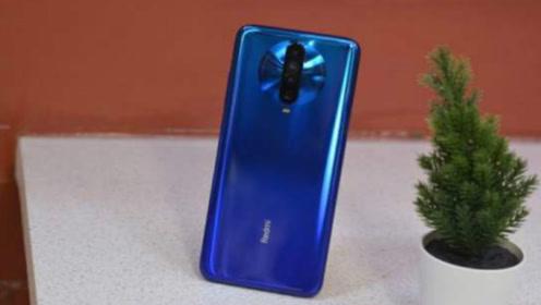 新一代价格屠夫,120Hz屏幕+4500mAh+四摄,网友:真香机