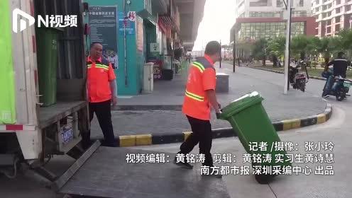 深圳十区联动开展垃圾分类宣传,全市95%住宅小区实现楼层撤桶