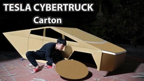 小伙用纸板打造出最炫酷的汽车模型,不佩服不行啊!