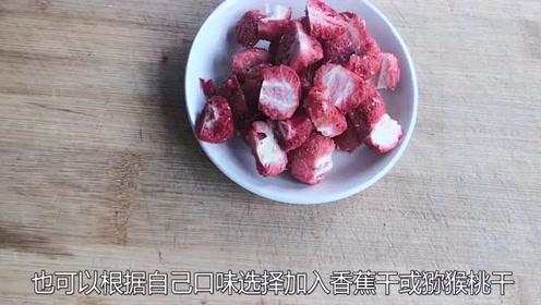 红薯怎么吃?教你炸香甜无比的红薯球,外酥里嫩,巨好吃