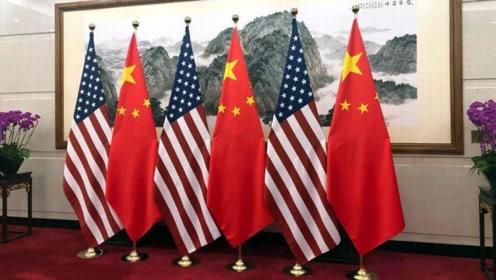 外媒关注中美经贸磋商,中方希望与美国经贸磋商取得满意结果
