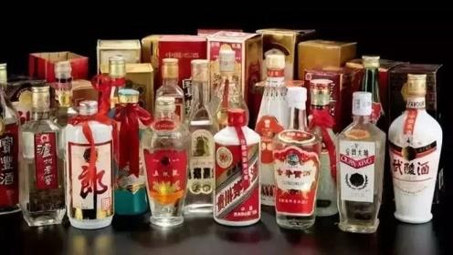 去超市买白酒时,如果看到瓶身上没这些标志,不是假酒就是酒精酒