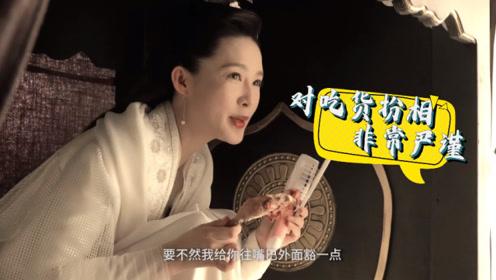 《庆余年》幕后花絮,李沁张若昀这俩吃货在吃货的世界里相遇了!
