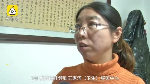 小女孩输液3天医生发现输错药,院方:药房发药失误