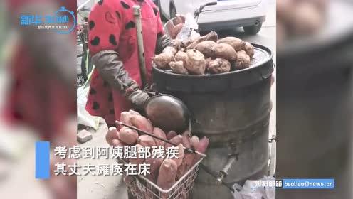 """阿姨违规摆摊卖烤红薯 """"霸气""""城管将其劝离:这红薯我们全买了!"""