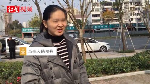 23岁空姐坠楼失忆精神残疾 家属4年追查坠楼原因仍成谜