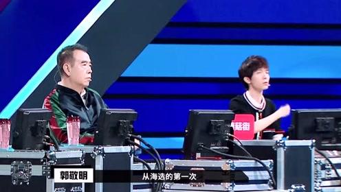 郭敬明直言很喜欢周奇,但希望他能走出舒适圈