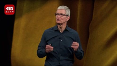 分析师:iPhone 11 Pro减产25用户对4G手机兴趣下降