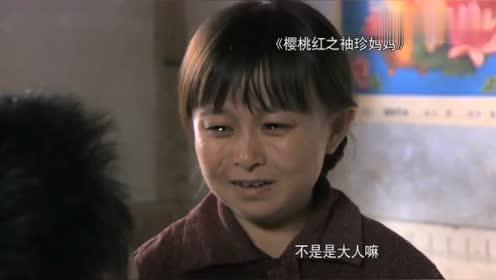 《樱桃红之袖珍妈妈》演员朱洁评价