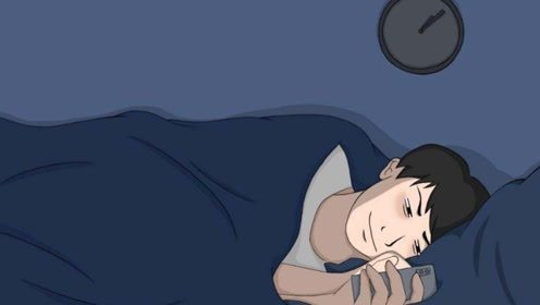 经常11点后不睡觉的人,3个变化不要熬夜