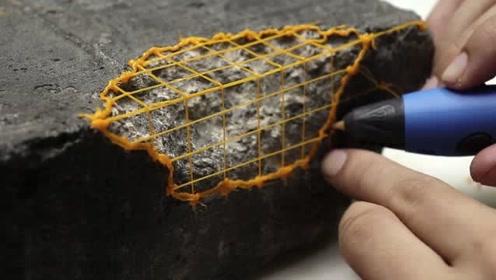 牛人用3D笔修复破损砖块,全程高能,太过瘾了