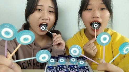 """俩女孩试吃趣味""""无糖太空棒棒糖"""",亮蓝剔透颜值高,甜蜜花香浓"""