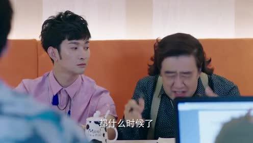 盲约:陆毅坚守自己的职业道德!大叔站起来辩解!