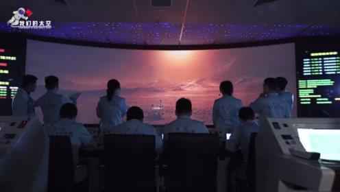 2020,向火星进发!中国探测火星飞控团队惊艳亮相