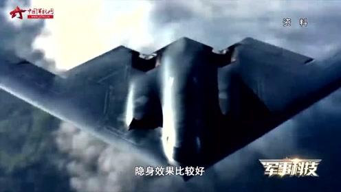 未来感十足的飞翼结构是如何做到隐形的呢?机翼,我太难了