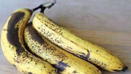 发黑的香蕉还能吃吗?今天总算知道答案了,下次再吃不用纠结了