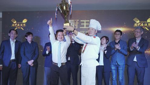 中马厨艺大赛上豫籍厨师获得厨王称号,河南菜受到国外评委青睐