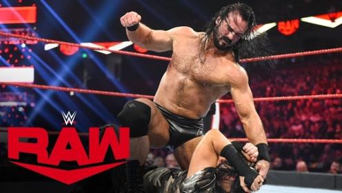 【RAW1385期】麦金泰尔言语挑衅麦特哈迪 正赛砍刀脚夺取胜利