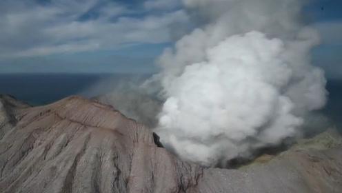 新西兰怀特岛火山喷发细节曝光 地理学家早已注意到异常
