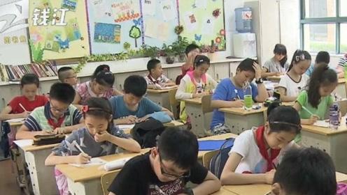 浙江省教育厅紧急辟谣:民办学校不得跨区招生系误读