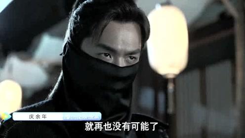 """《庆余年》范闲被最亲的人""""背叛"""",没想到你也这样!"""
