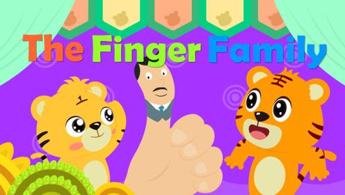 贝乐虎英文儿歌 37 The Finger Family