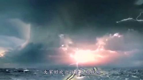 闪电如果打到海里,会不会电死海里鱼?网友:颠覆想象
