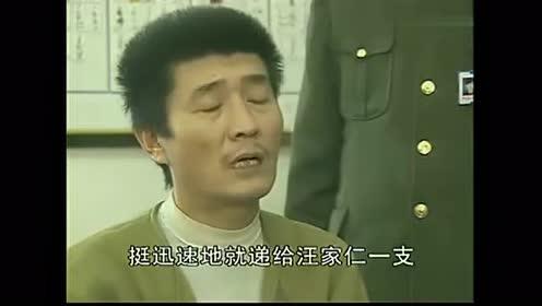 """沈阳""""三八""""大案团伙之间互不信任起内讧!孙德林孤身去搞枪!"""