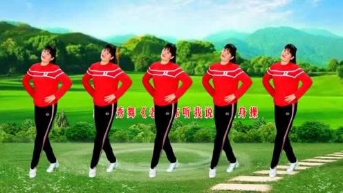 红红儿最新大众健身操超长10分钟,跳完一曲真的好累啊,瘦身减肥效果真好