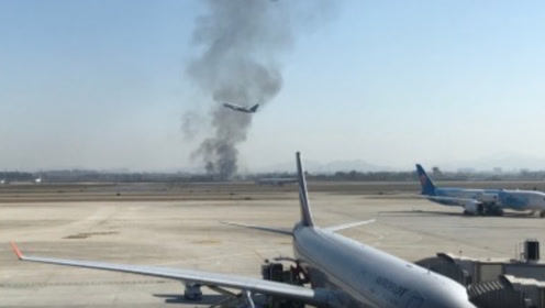 广州白云机场冒浓烟?官方:系跑道围界外起火,对运营无影响