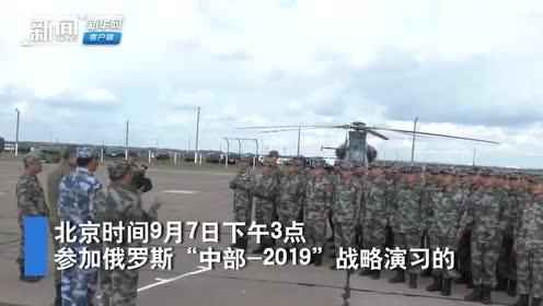 实拍解放军武直10亮相俄罗斯机场!机身贴中国国旗超帅气