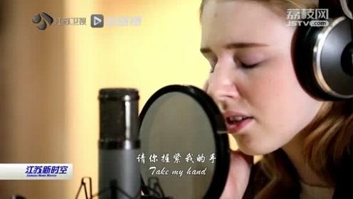 《感同身受》:这首歌为和平而唱