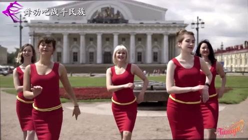 """不愧是俄罗斯""""广场舞""""冠军队!这表演买票看都值"""