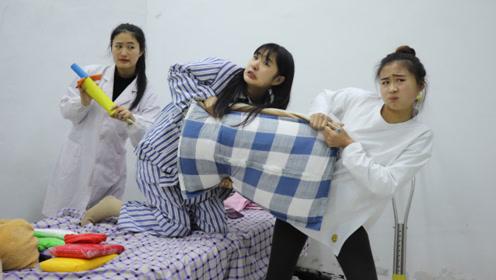 病人打针怕疼,让朋友来送枕头,没想朋友让用粘土作业交换