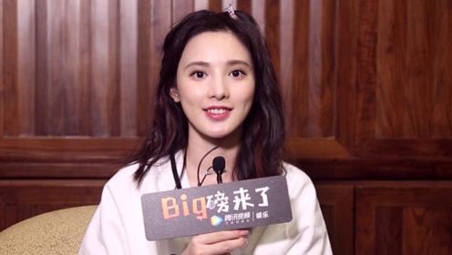 """紫霞仙子是心中的""""白月光""""?彭小苒专访自曝对四位导演的印象"""