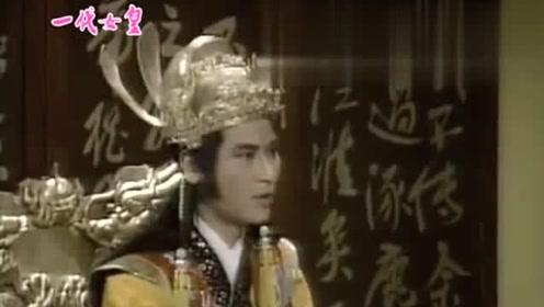 影视:皇上去寺院见媚娘,皇后跟大臣们来兴师问罪,不料皇上还藏了一手