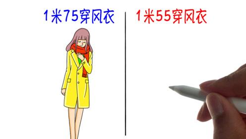 1米55穿风衣是什么画风?网友:1米75身高赢定了!哈哈