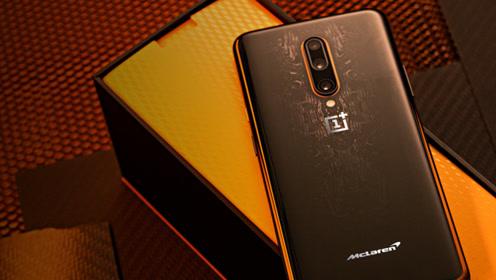 首款骁龙X55加855 Plus手机!一加7T Pro 5G迈凯伦版