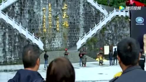 路虎挑战中国天梯!一脚油门后霸气才刚刚开始