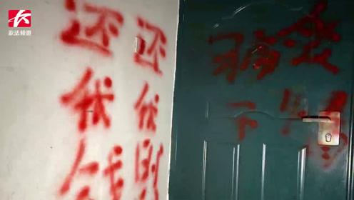 """前男友要钱不成,用红漆写""""还钱""""恐吓:我给你家送的排骨喂了狗"""