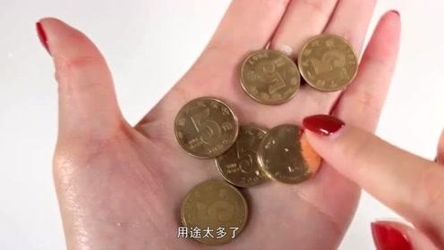 无论家里有没有钱,在墙角放一枚5角硬币,用途太多了!不是迷信,涨知识
