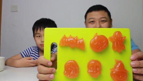 父子把QQ糖融化后,做成了万圣节造型的糖果,样子逼真舍不得吃了