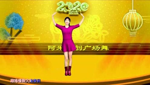 过年健身就跳这个广场舞《中国年》跳出了喜庆,舞出了健康